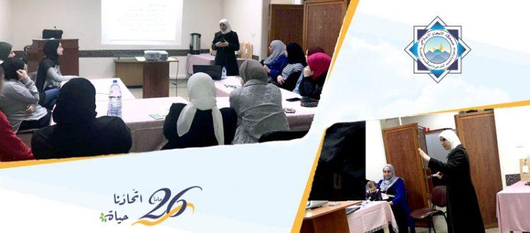 من أنتِ؟.. دورة للشابات في بيروت مع أ. كاتيا بركات | المنتدى الشبابي