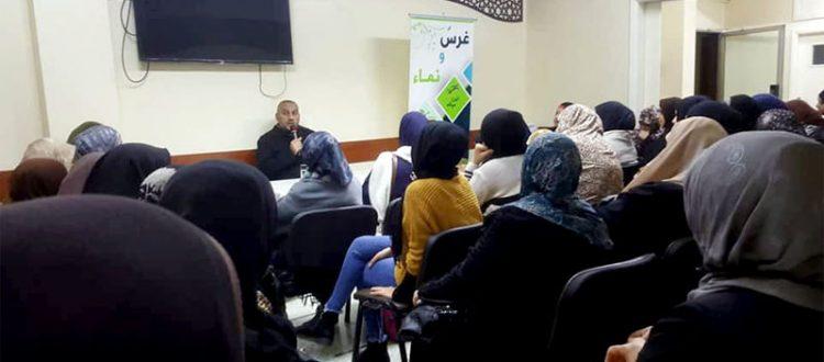 الصلاة دليل الحب.. محاضرة لعائلات مؤسسة نماء في طرابلس ألقاها أ. طه ياسين