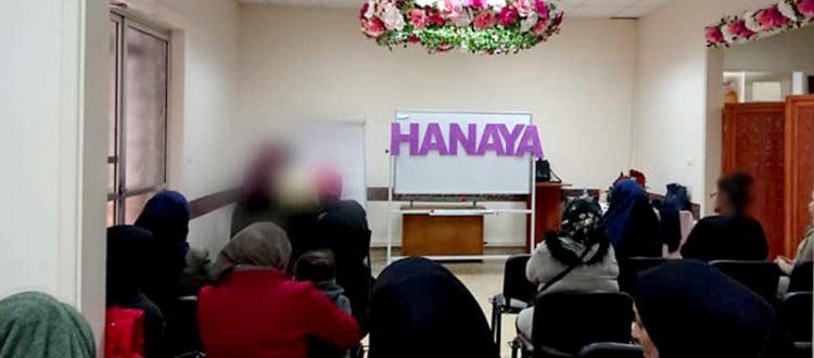 بشراكِ أم اليتيم.. محاضرة تفاعلية لأمهات مؤسسة نماء مع المستشارة الأسرية أ. فاطمة رمضان