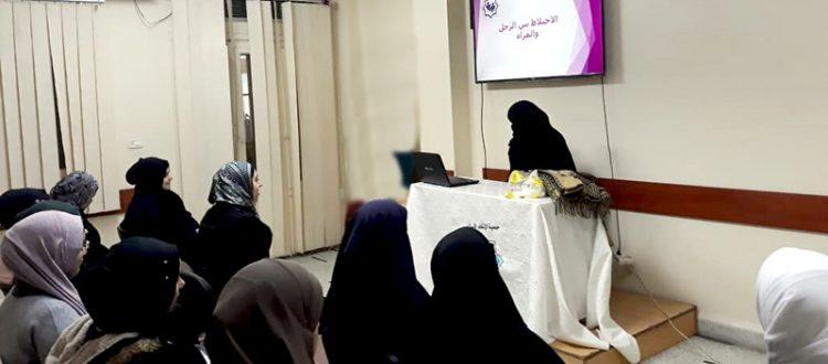 فقه النساء 2.. دورة شرعية للشابات في طرابلس مع أ. شماء عويّد