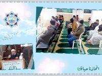 ما لا يسع المسلم جهله في المعاملات المالية.. سلسلة دروس للشيخ عثمان دياب في بشامون