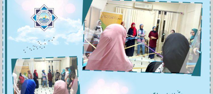أنشطة تربوية ترفيهية تفاعلية.. انطلاق دورة (أنتِ غير-2) للشابات في طرابلس