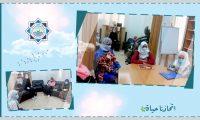 انطلاق الدورة الشرعية للمهتديات 8-9 في المنتدى للتعريف بالإسلام