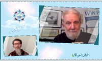 سلسلة لقاءات ودورات online للمنتدى للتعريف بالإسلام خلال فترة الحجر الصحي