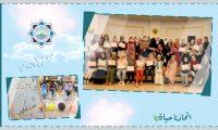 المنتدى الشبابي يختتم دورة (أنتِ غير) للشابات في المنية شمال لبنان