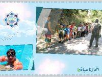 نشاط ترفيهي لطلاب عالم الفرقان إلى عيون السمك