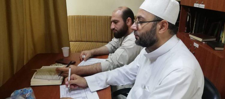 دار القرآن تجيز الأخت ميرا عبدو برواية حفص عن عاصم - عكار