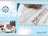 دار القرآن تجيز الأخت مريم السنجي برواية حفص عن عاصم – بيروت