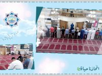 سهرة عبادية أخوية في مسجد خير النساء الهاشمي - البقاع