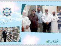 جمعبة الاتحاد الإسلامي تستقبل الداعية والعالِم د. وصفي عاشور أبو زيد