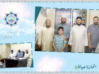 إجازة أصغر حافظ في دار القرآن الكريم برواية حفص عن عاصم