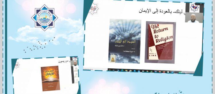 اسألي ما شئتِ ولا تخجلي.. محور الوجود - لقاء للشابات مع الشيخ حسن قاطرجي