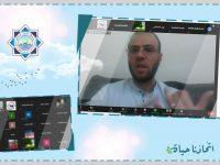 الشذوذ والجنس بين الإسلام وعلم النفس.. لقاء حواري مع أ. ساري فرح