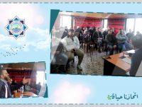 كيف تختار/ين شريك حياتك بنجاح؟ محاضرة شبابية مع د. خالد عبد الفتاح