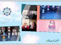 بحجابي نوري اكتمل.. لقاء تفاعلي للفتيات مع أ. نورا سوبرا - عالم الفرقان