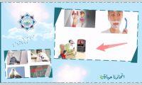 التربية الجنسية للأبناء.. حقٌ لهم واجبٌ علينا - لقاء حواري للأمهات مع أ. مريم الشامي