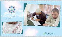 دار القرآن الكريم تجيز الأخت وفاء ديب بالقراءات العشر الصغرى من طريقَي الشاطبية والدرّة