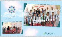 """مهرجان توزيع جوائز """"عَلمني حبيبي ﷺ"""" ٨ في أزهر البقاع"""