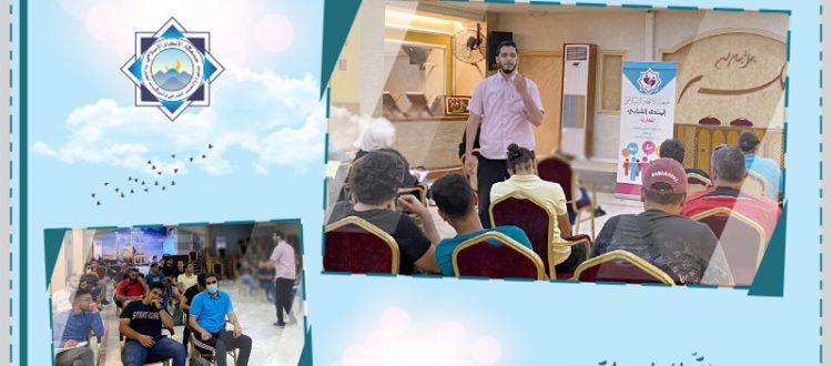 دورة لطلاب الشهادة الثانوية bac 2 في بيروت - المنتدى الشبابي
