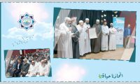 حفل تخريج الدفعة الأولى من الحفظة والمجازين بالسند المتصل الى حضرة النبي محمد ﷺ في دار القرآن الكريم - عكار