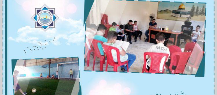 لأول مرة في عكار: انطلاق دورة عالم الفرقان الصيفية