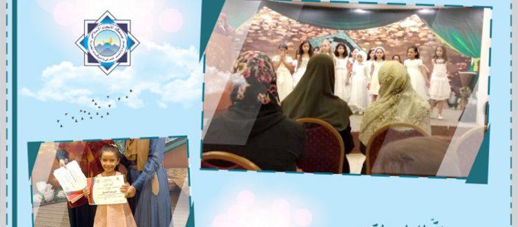 الحفل الختامي لدورة نادي الفرقان الصيفي للفتيات في طرابلس