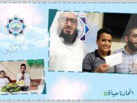 نادي الفرقان الصيفي في طرابلس يكرّم طلّابه بحفل ختامي