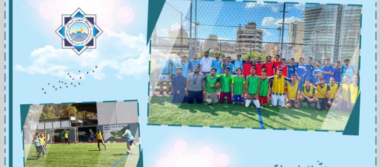 المنتدى الشبابي ينظّم بطولة لكرة القدم في بيروت