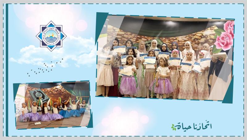 حفل تكريم طالبات دورة جيل القرآن الكريم الصيفية في طرابلس