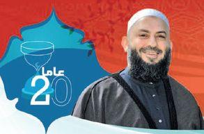 ماذا حقّقت جمعية الاتحاد الإسلامي من أهدافها؟ – حوار مع الشيخ حسن قاطرجي