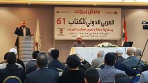 الأحوال الشخصية في لبنان بين التضليل الإعلامي الإفساد التشريعي-002