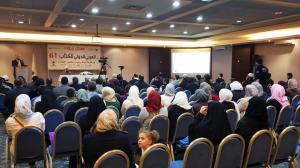 الأحوال الشخصية في لبنان بين التضليل الإعلامي الإفساد التشريعي-004