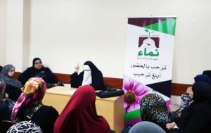 أهمية الصلاة وعقوبة تاركها.. دروس دعوية للمكفولات في مؤسسة نماء-003