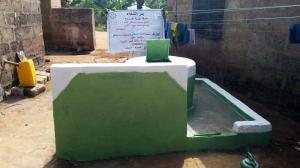 مؤسسة نماء: بئر جديد في غانا صدقة عن روح محمود مصطفى ناصر ومحمد سهيل الزعتري