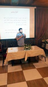 Fast –A- Thone إفطار المنتدى للتعريف بالإسلام-001