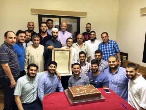 دار القرآن الكريم تجيز الأخ عمر جمال في بيروت-001