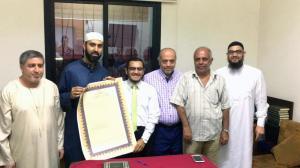 دار القرآن الكريم تجيز الأخ عمر جمال في بيروت-003