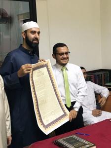 دار القرآن الكريم تجيز الأخ عمر جمال في بيروت-004