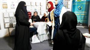 جمعية الاتحاد الإسلامي في معرض الكتاب العربي الدولي في بيروت-f
