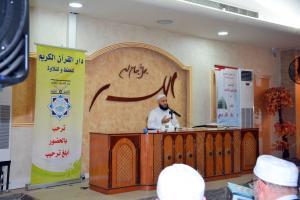 ملتقى حفاظ الوحي (2) مع د. عادل أبو شعر-008