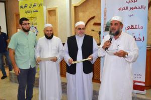 ملتقى حفاظ الوحي (2) مع د. عادل أبو شعر-013