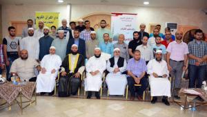 ملتقى حفاظ الوحي (2) مع د. عادل أبو شعر-018