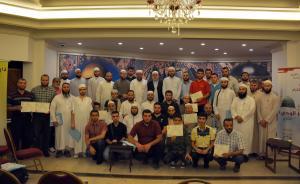 ملتقى حفاظ الوحي (2) مع د. عادل أبو شعر-028