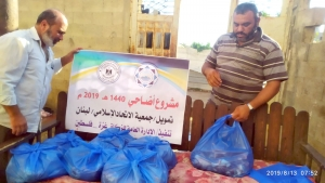 سنّة وفرحة بعيد الأضحى.. 6000 عائلة تستفيد من مشروع سنّة الأضاحي عبر مؤسسة نماء