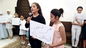 فتيات الفرقان تختتم دورتها الصيفية في طرابلس في حفل تكريمي للطالبات