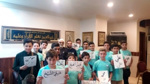 علوم شرعية، الخط العربي، ورحلة إلى مدينة الملاهي-بيروت في الأسبوع الرابع من دورة فتيان المساجد في طرابلس