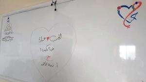 الحب عبادة.. محاضرة للجنة حنايا مع أ. زينة الأحمد في برقايل
