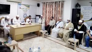 مجلس ختم ومنح الإجازة لطالبين أتمّا القراءات العشر القرآنية