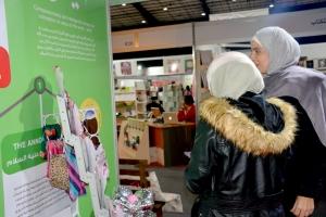 مشاركة جمعية الاتحاد الإسلامي والمنتدى للتعريف بالإسلام في معرض الكتاب الدولي العربي 62 - بيروت