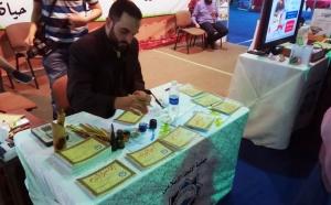 الخط العربي   فعاليات يومية تفاعلية متنوعة ميّزت جناح جمعية الاتحاد الإسلامي في معرض الكتاب 44 - طرابلس